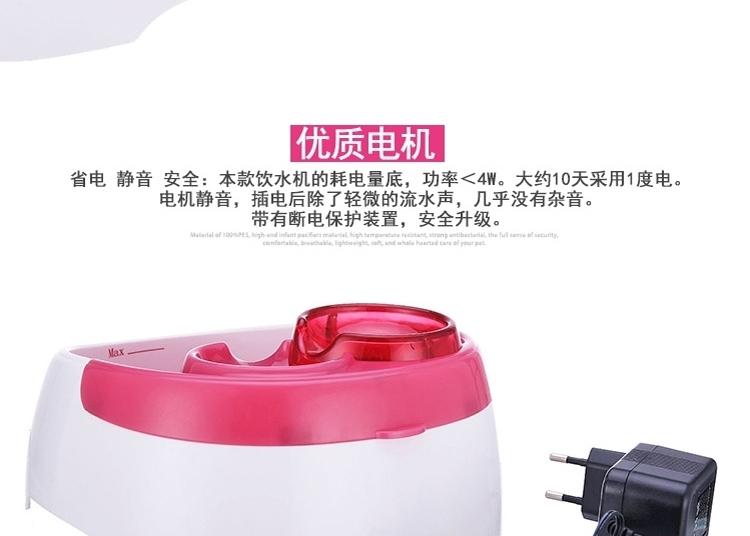 AFP 猫咪专用活氧循环自动饮水机 1L水容量