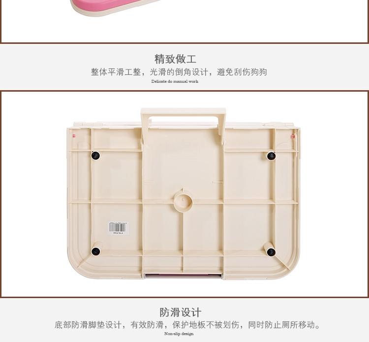 日本爱蓓诗 折叠式宠物盘狗厕所