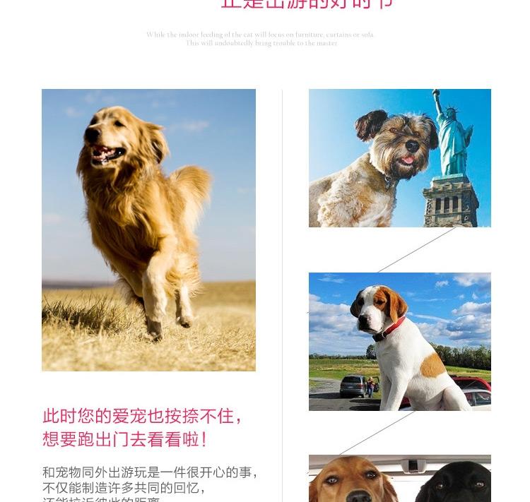 日本爱蓓诗 外出便携旅行宠物包  猫狗通用