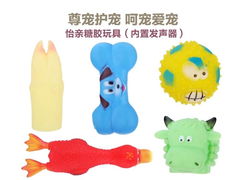 怡亲 多彩糖胶玩具