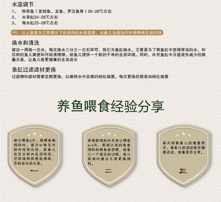 仟湖OF傲深FH-G1专业红瑞神罗汉鱼饲料起头凸头增色增艳鱼粮