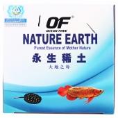 仟湖OF傲深天然 稀土龙鱼魟鱼鱼缸增加食欲 净水