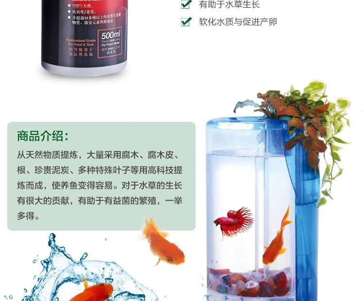 仟湖OF傲深天然浓缩黑水素龙鱼黑水素软水换水新缸水族用剂500ml