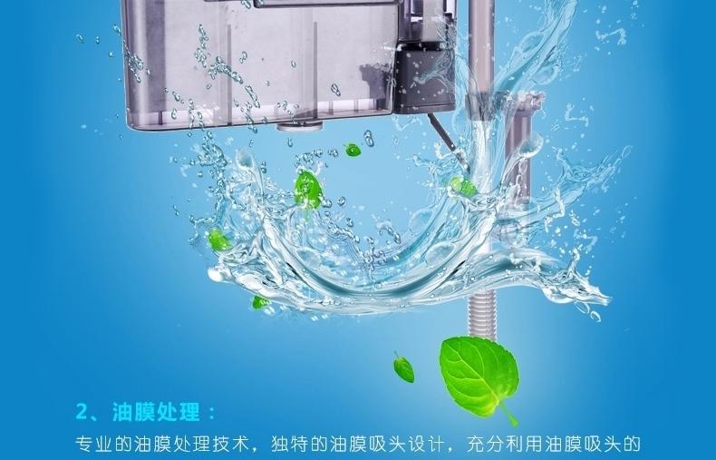 新加坡仟湖OF傲深外挂过滤器瀑布壁挂式鱼缸水族过滤设备外置