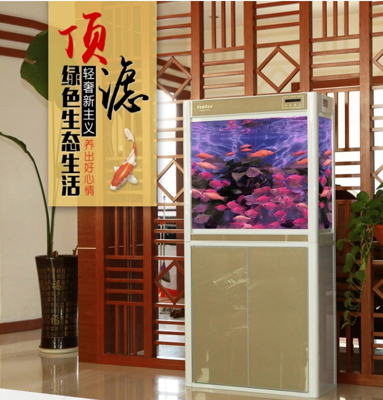 鱼缸水族箱 森森中大型玻璃创意龙鱼缸0.6/0.8/1米封闭式生态高清玻璃鱼缸