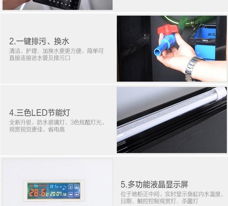 闽江生态鱼缸1.2 米1.5水族箱底滤玻璃大型中型创意屏风金鱼缸