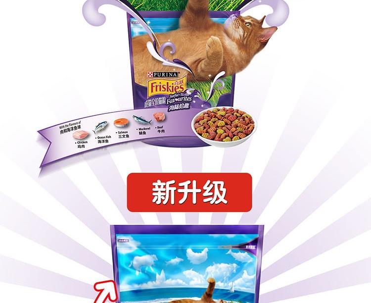 喜跃 成猫粮肉和海洋鱼味全价猫粮10kg