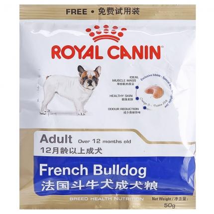 法国皇家ROYAL CANIN 法国斗牛犬成犬粮专用狗粮 50g