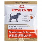 法国皇家ROYAL CANIN 迷你雪纳瑞幼犬粮50g