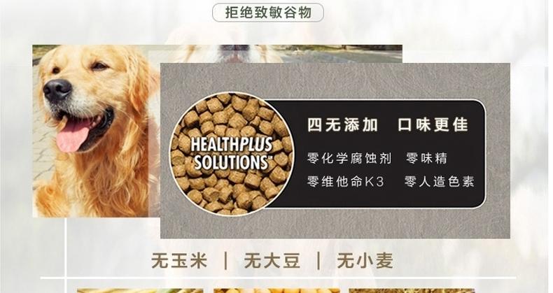 卡比 全阶系列全犬粮原味配方狗粮 44磅