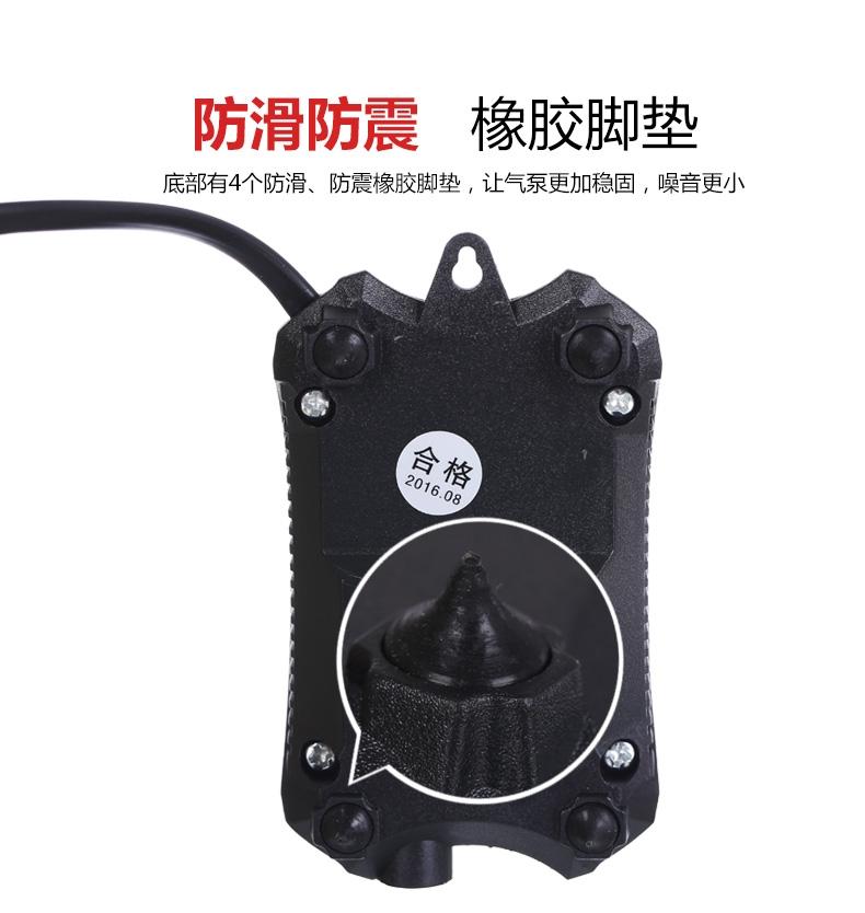 鱼缸氧气泵充氧泵水族箱增氧机打氧泵静音增氧泵小型增氧机加氧泵