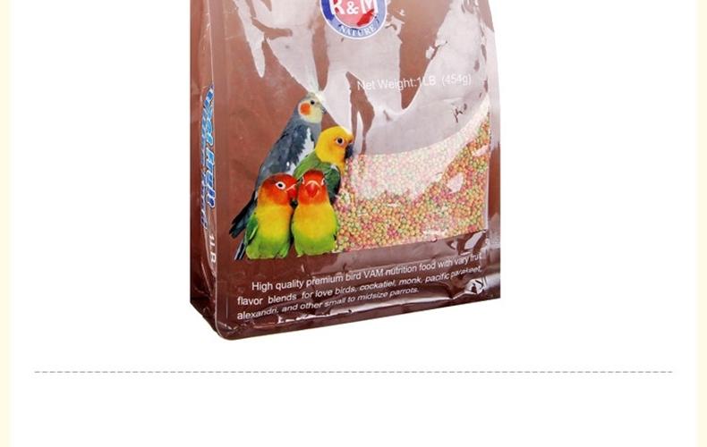 哈姆小宠 中小型鹦鹉粮虎皮鹦鹉牡丹鹦鹉饲料含小型鹦鹉滋养丸454g