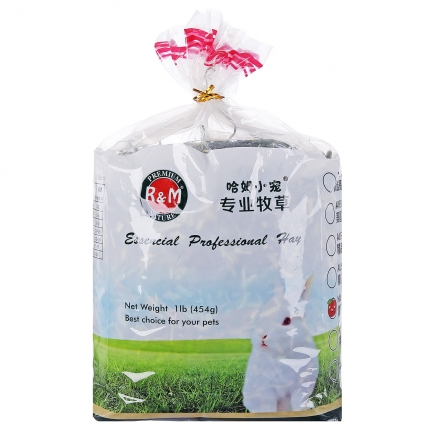 哈姆 龙猫兔子豚鼠荷兰猪天竺鼠牧干草饲料大麦草段454g 小图 (0)