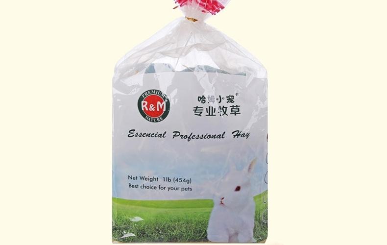哈姆小宠 优质龙猫豚鼠牧草 兔子荷兰猪牧草 苜蓿草段454g