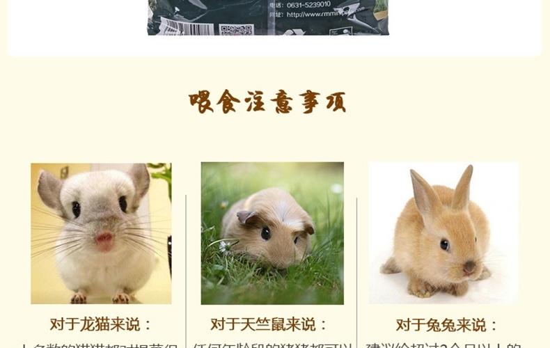 牧草提摩西草兔子龙猫荷兰猪提摩西草提木西提草兔草兔粮牧干草454g