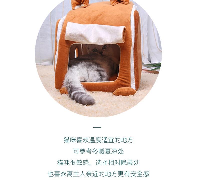 怡亲多可特 可爱竖耳朵猫窝猫房子