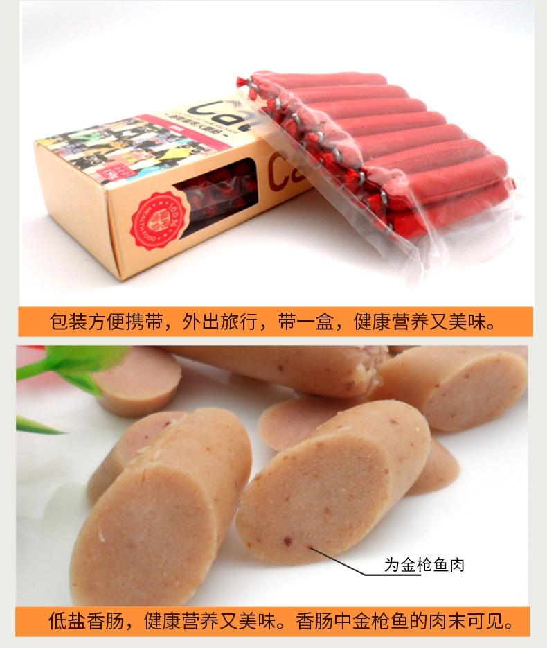 路斯 金枪鱼火腿肠 150g*6盒 美毛亮毛猫零食