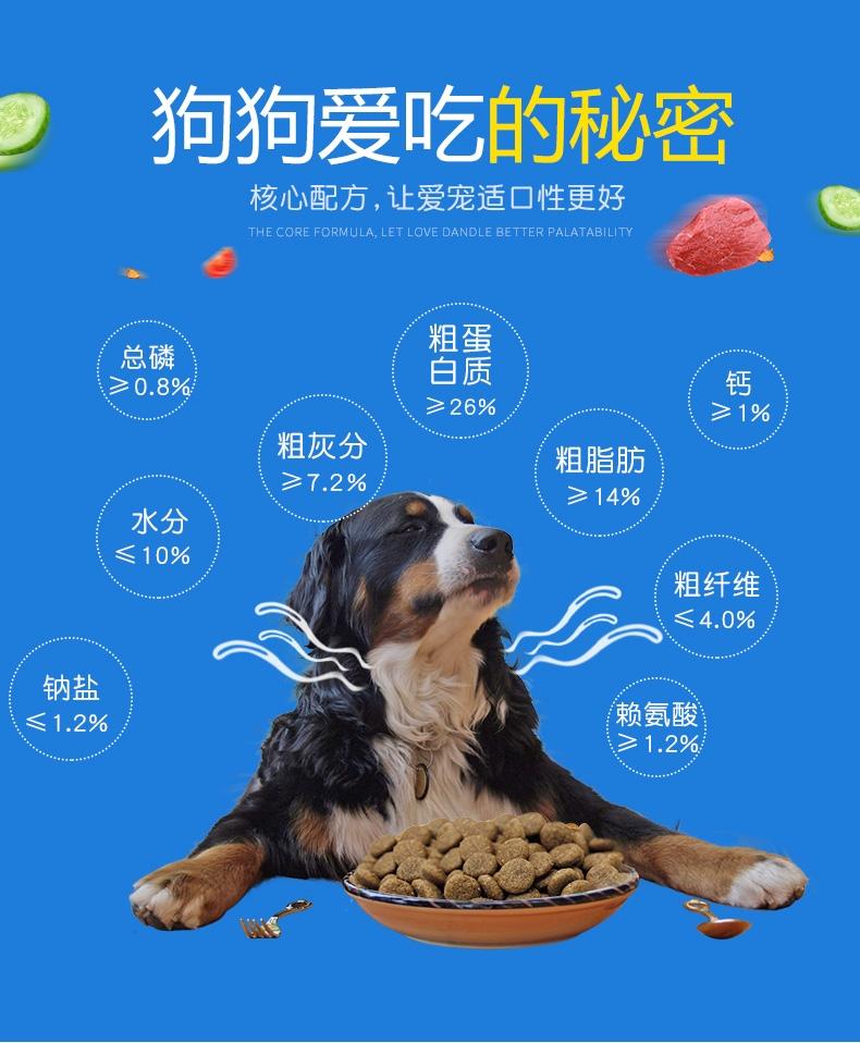 伯纳天纯 低敏无谷羊肉燕麦蔓越莓中大型成犬粮 15kg