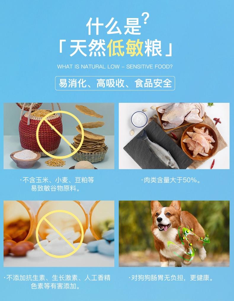 伯纳天纯 鸡肉樱桃小型成犬粮 10kg