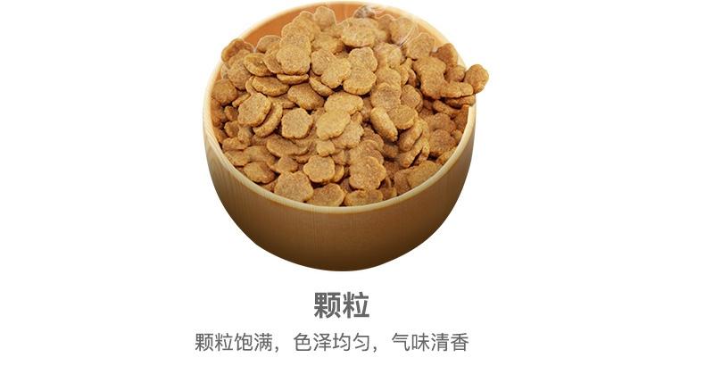 伯纳天纯 小型成犬粮天然无谷低敏配方狗粮 10kg