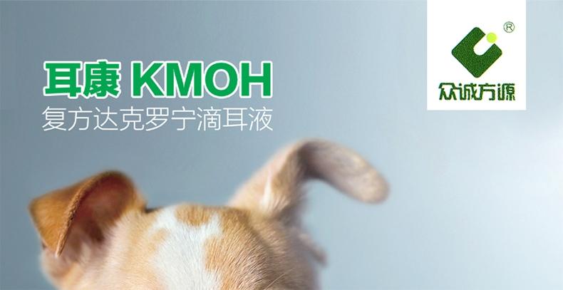 耳康 复方盐酸达克罗宁滴耳液 25ml/瓶 驱虫除螨 杀菌止痒