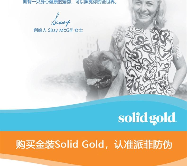 素力高Solid Gold 无谷物抗敏配方全猫粮 12磅/5.44kg 美国进口