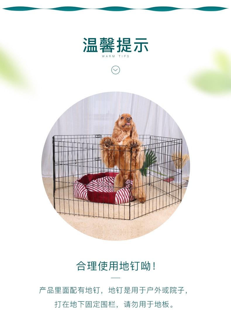 怡亲Yoken 小型犬用铁丝围栏六片装