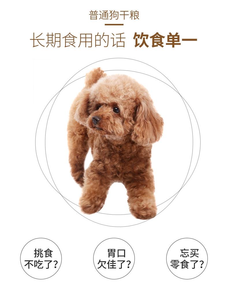 麦富迪牛肉双拼粮小型犬成犬粮2kg