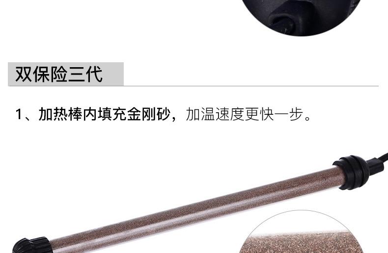 新加坡仟湖艾柯自动恒温加热棒鱼缸防爆数显加温双重保护双保险 太阳神