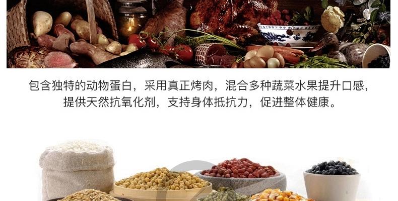 荒野盛宴 草原鹿肉烤牛肉细颗粒狗粮30磅