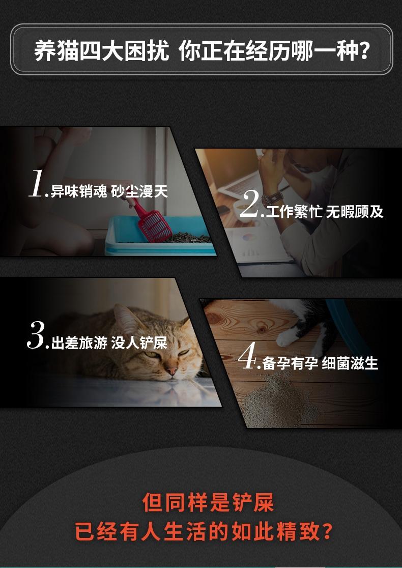 猫洁易CatGenie 全自动智能猫砂盆猫厕所至尊款