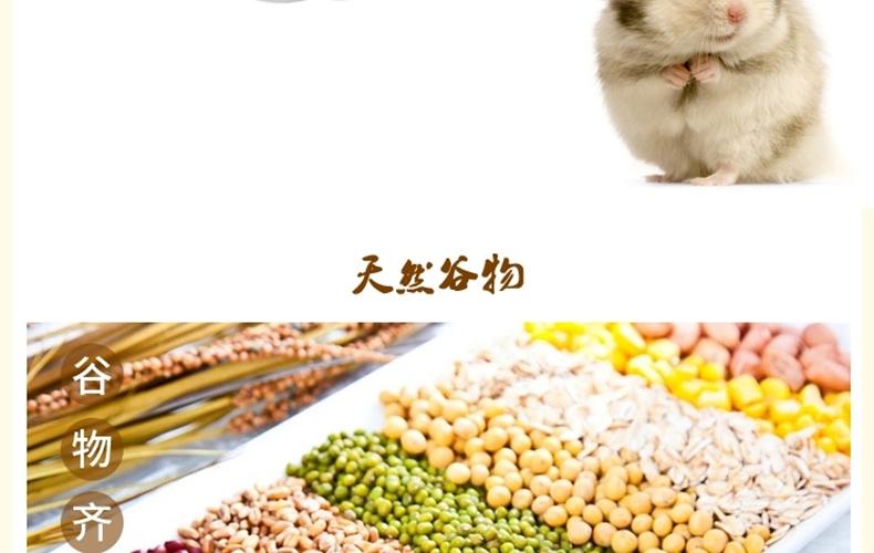 哈姆小宠高品质果蔬粮多种水果蔬菜干仓鼠果蔬粮908g