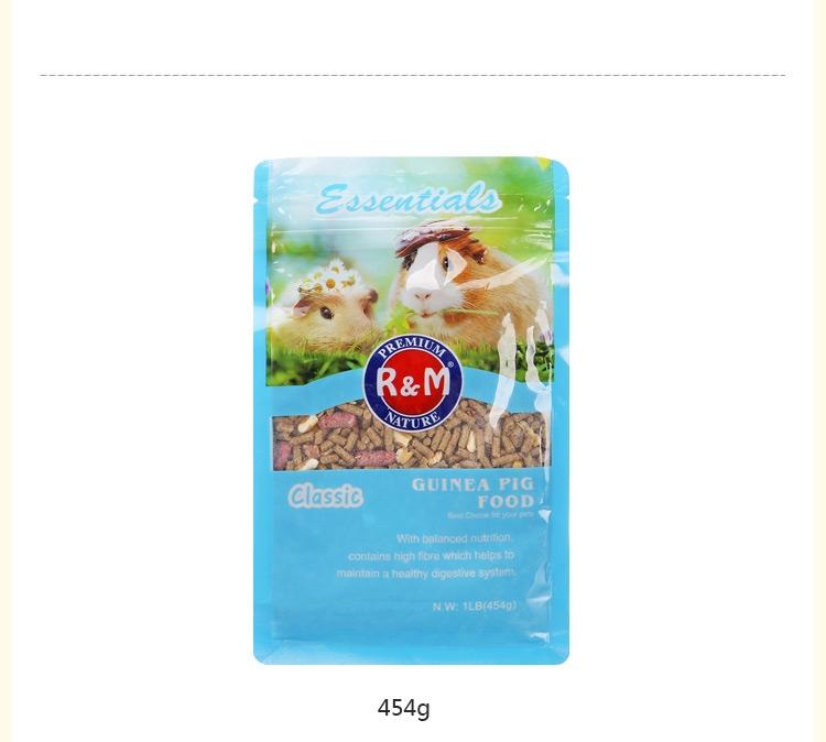 哈姆小宠经典营养豚鼠天竺鼠荷兰猪粮 饲料主食经典豚鼠粮454g