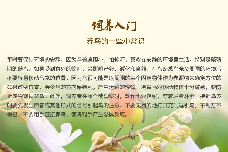 哈姆小宠鹦鹉粮饲料 和尚/太阳鹦鹉粮精品牡丹玄凤粮454g