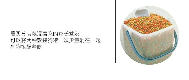 爱丽思IRIS 密封干粮存储器储粮桶(本批次不带干燥剂)