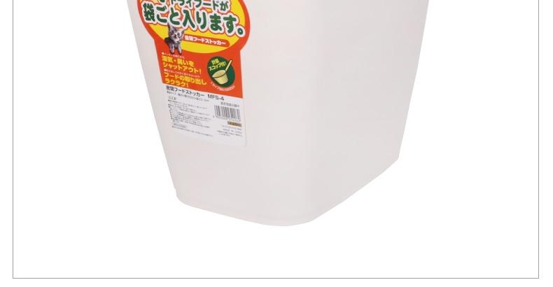 爱丽思IRIS 密封干粮存储器储粮桶