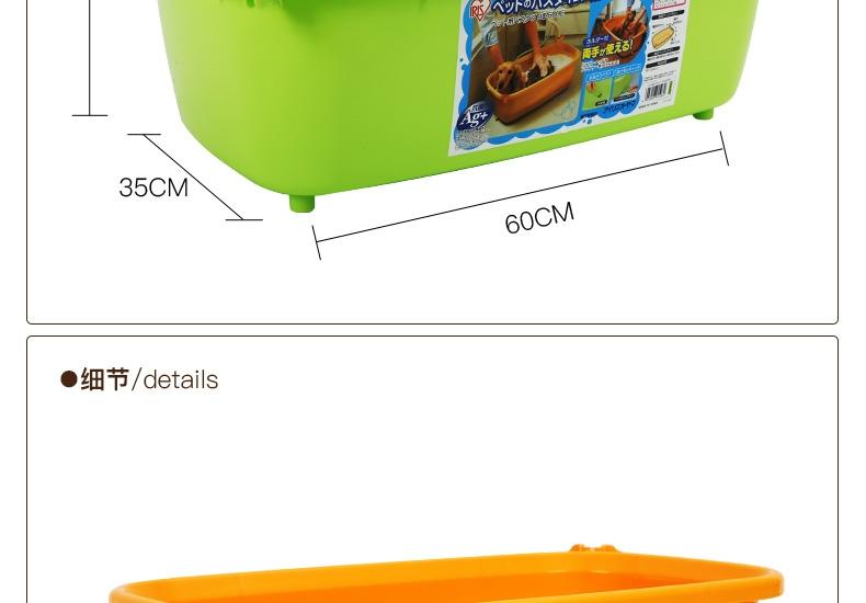 爱丽思IRIS 宠物浴盆洗澡盆BO600E