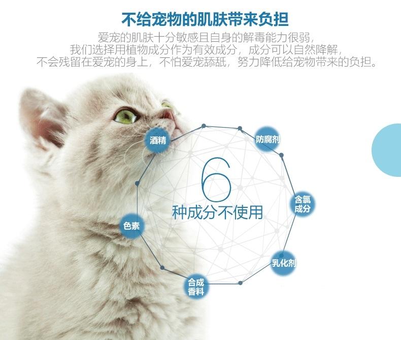 英特林客斯InterLinx 氨基酸滋养免洗香波 猫用 日本进口 200ml