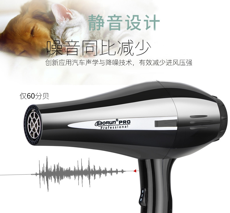 宝润 宠物吹风机8028
