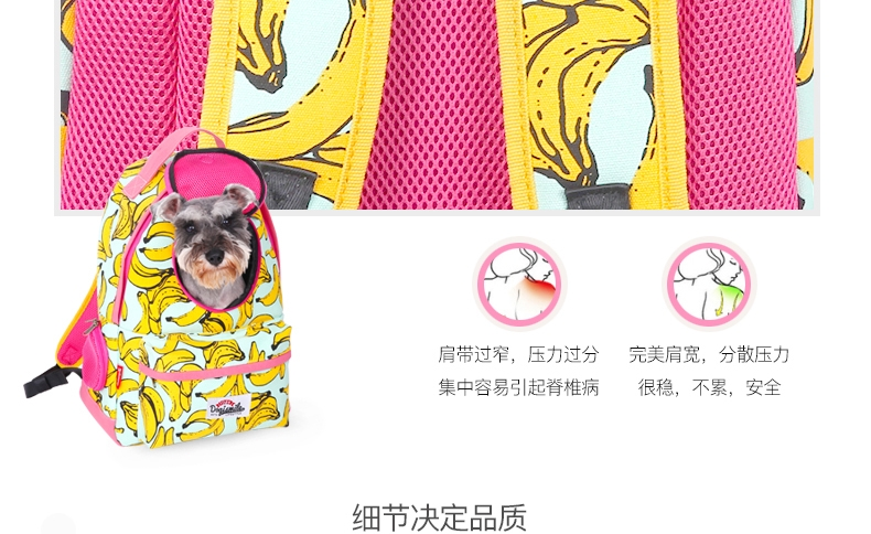 Dogismile 时尚香蕉系列宠物背包(粉红)5KG以下犬猫适用