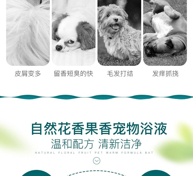 怡亲Yoken 敏感型皮肤犬猫适用香波 500ml
