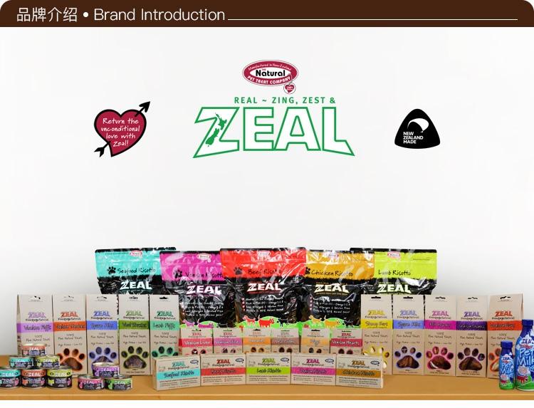 真挚Zeal Spare Ribs小牛肋骨 500g 新西兰进口狗零食