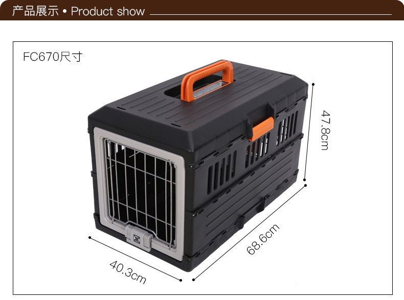 爱丽思IRIS 大空间可折叠式宠物笼