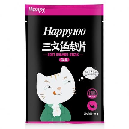 HAP-三文鱼软片25g入