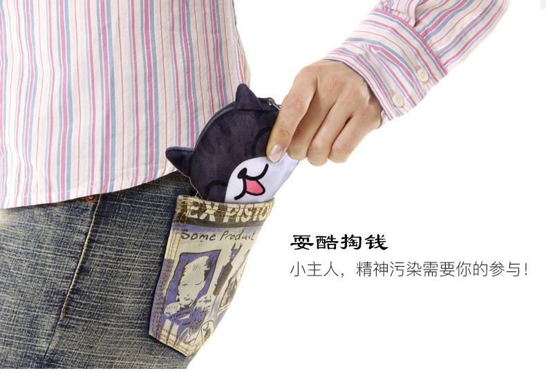 猫范 喵星人零钱包 猫咪置物包