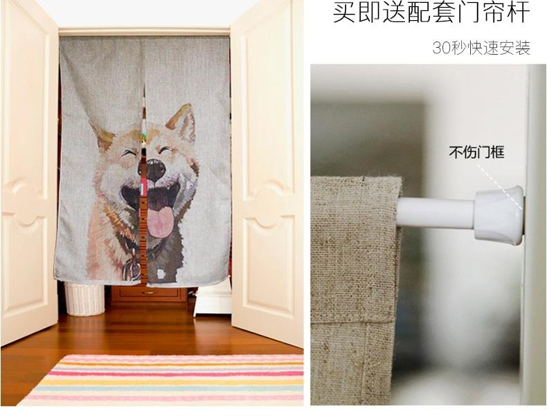 一橙 猫狗印花日式格调半门帘(赠门杆)