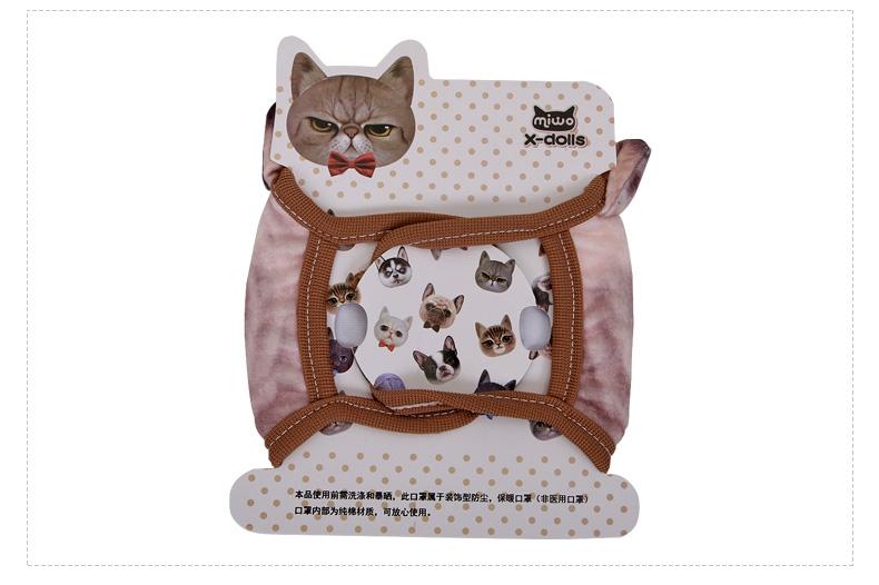 猫范 喵星人 汪星人 保暖 口罩 防尘 卡通
