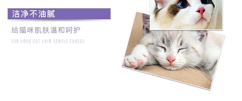 怡亲多可特 猫用全能香波470ml