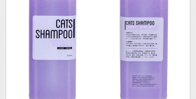 怡亲多可特 水润保湿洁净香波 猫用 470ml