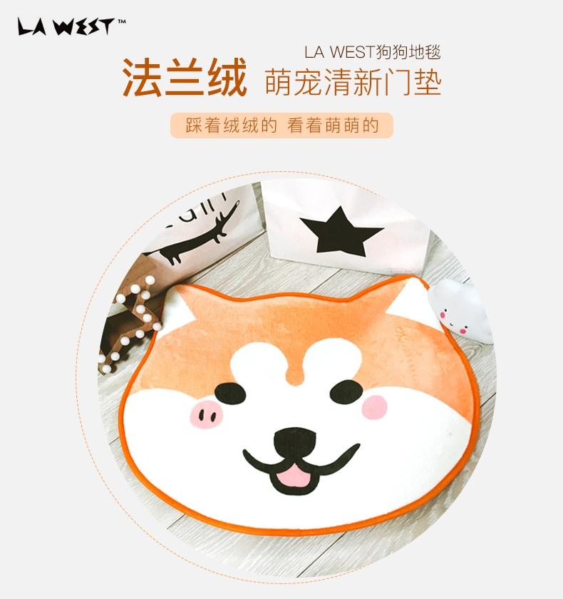 La west 可爱狗狗法兰绒地垫 安全防滑